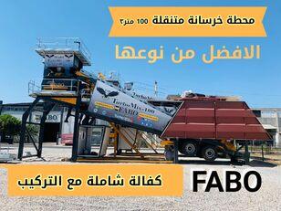 uudet FABO TURBOMIX-100 محطة الخرسانة المتنقلة الحديثة betoniasema